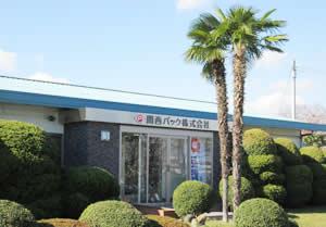 加古川工場事務所